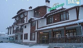 Зимна приказка в Хотел Холидей Груп 3*, Банско! Нощувка със закуска или закуска и вечеря, транспорт до начална станция на лифта, ползване на сауна, безплатно за дете до 5.99 г.