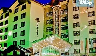 Зимна приказка в хотел Пампорово 5*, Пампорово! Нощувка на база закуска и вечеря, ползване на СПА и ски гардероб