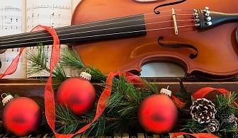 """Зимна приказка! """"Коледа с Кармен"""", балет спектакъл на Quarto Quartet и Vaya Dance Studio, на 21.12.от 19.00 ч. в Зала """"България"""", билет за един"""