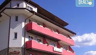 Зимна приказка в семеен хотел Белона 2* в Чепеларе! 1 нощувка със закуска и вечеря, безплатно за дете до 5.99г.