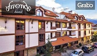Зимна ски почивка в Банско! Нощувка със закуска и възможност за вечеря, плюс релакс зона