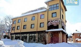 Зимна ски почивка в Парк Хотел Гардения 4* в Банско! Нощувка със закуска или закуска и вечея, ползване на СПА център - вътрешен басейн, сауна, парна баня и джакузи