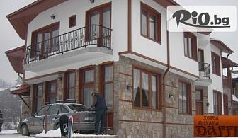 Зимна СКИ почивка в Смолян! Нощувка със закуска или закуска и вечеря + ползване на ски гардероб на цени от 19.50лв, от Хотел-механа Дафи