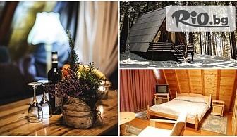 Зимна СКИ почивка във Вилно селище Малина, Боровец! Нощувка за до 4 човека само за 103лв