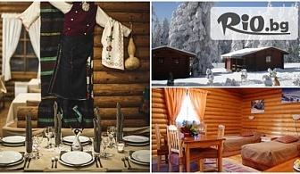 Зимна СКИ почивка във Вилно селище Ягода, Боровец! Нощувка за до четирима в самостоятелна вила с или без сауна на цена от 96лв.
