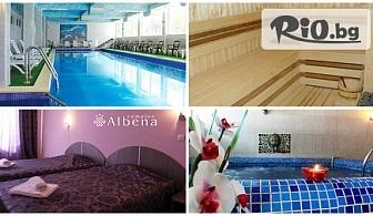Зимна СПА почивка в Хисаря! Нощувка със закуска + СПА център с вътрешен минерален басейн и джакузи за 37лв, от Семеен хотел Албена***