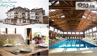 Зимна СПА почивка край Банско! Нощувка за ДВАМА + СПА с вътрешен минерален басейн, от Seven Seasons Хотел andСПА 3*