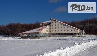 Зимна СПА почивка край Габрово! 2 или 3 Нощувки със закуски и вечери + СПА на цени от 55.80лв, от Хотел Импулс***