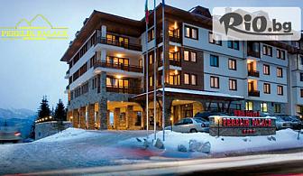 Зимна СПА почивка на Пампорово! Нощувка със закуска и вечеря + вътрешен басейн и сауна за 50лв, от Хотел Перелик Палас 4*