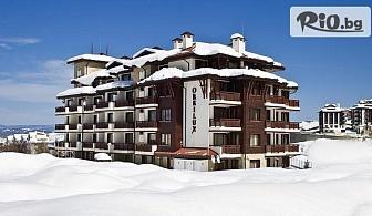 Зимна ваканция в Банско от 2 до 6 Януари! 3, 4 или 5 нощувки със закуски и вечери + СПА и вътрешен басейн, от Хотел Орбилукс 3*