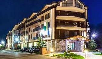 Зимна ваканция близо до Банско, All Inclusive до края на февруари в Хотел Грийн Ууд