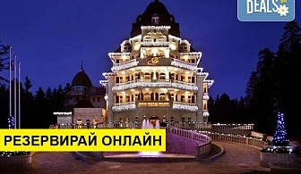 Зимна ваканция в Хотел Феста Уинтър Палас 5* в Боровец! 1 или повече нощувки със закуски или закуски и вечери, ползване на басейн, сауна, парна баня, релакс стая и контрастни душове
