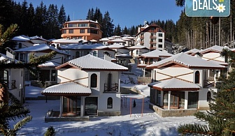 Зимна ваканция в хотел Форест Глейд 2*, Пампорово! 2 или 3 нощувки със закуски и вечери, ползване на СПА с минерална вода!