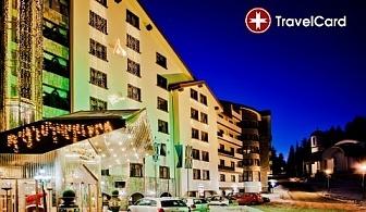 Зимна ваканция в хотел Пампорово*****