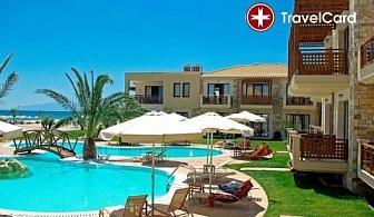 5* Зимна ваканция в Медитеранеан Вилидж Хотел&СПА