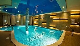 Зимна ваканция през февруари в СПА Хотел ЕНИРА - Велинград! Пакети за двама на ден, за помещения + ползване на спа център!