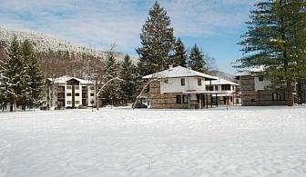 Зимна ваканция в Троянски Балкан, Ваканционен Комплекс Острова 3* - 3 нощувки със закуски и вечери от 150 лева на човек