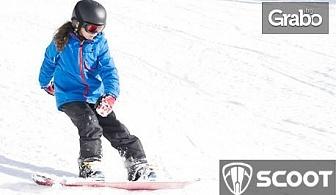 Зимно приключение на Витоша! Урок по сноуборд за дете - ниво по избор