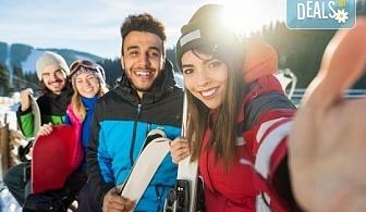 Зимно забавление! Ски или сноуборд уроци и екипировка за начинаещи на Витоша от Ски училище Делюси!