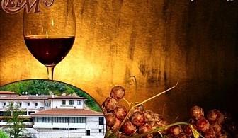 """""""Златен грозд"""" – фестивал на мелнишкото вино от 09.02. до 11.02! Две нощувки със закуски и една вечеря за ДВАМА в хотел Мелник"""