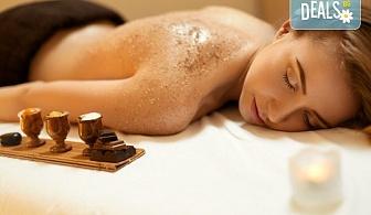 100% златен релакс! Спа масаж на цяло тяло със златни частици, зонотерапия, златна маска на лице и парафинова терапия на ръце в Senses Massage & Recreation!