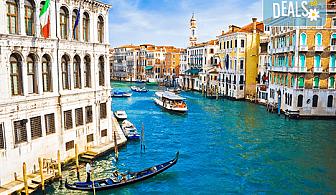 Златна есен в Италия с Молина Травел! 2 нощувки със закуски в хотел 3* в Лидо ди Йезоло, транспорт, програма във Венеция и възможност за екскурзия до Верона и Падуа