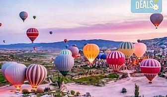 Златнa есен в Кападокия! 5 нощувки, 5 закуски и 4 вечери, транспорт, програма в Анкара, Коня, Истанбул и Одрин