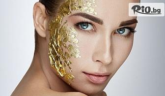 Златна маска за лице NaturFace срещу пигментни петна, от Tanais Shop