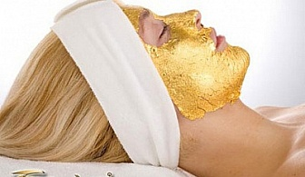 Златна възможност да се подмладите! Почистване с ултразвук + Златна терапия за лице и шия от Салон ЕФЕКТ на страхотната цена от 13.80 лева.