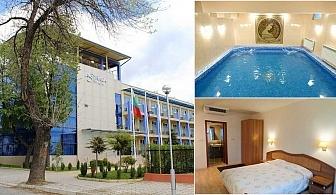 Златна възраст! Баба, дядо и внуче на СПА почивка в хотел Астрея, Хисаря. Нощувка на база All Inclusive + басейн и СПА с минерална вода