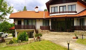 Златна възраст 55+ в хотел Балкан Парадайс, Априлци! 2 нощувки на човек със закуски, обеди и вечери само за 60лв.