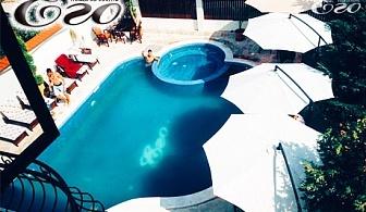Златната възраст 55+ в с. Минерални бани! 5 нощувки с или без закуска и вечеря за ДВАМА + басейн и релакс център с минерална вода от Къща Его