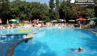 В Златни пясъци (01.09-30.09), хотел Преслав. Нощувка на база All Inclusive за двама