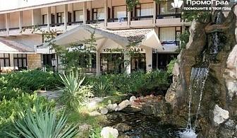 В Златни пясъци (15-31.05), хотел Преслав. Нощувка със закуска и вечеря за двама