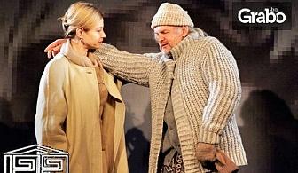 """Звезден квартет в постановката """"Сарабанда""""от Ингмар Бергман - на 21 Октомври"""