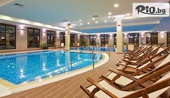 5-звезден лукс във Велинград през есента! Нощувка със закуска и вечеря + SPA, от Гранд хотел Велинград 5*