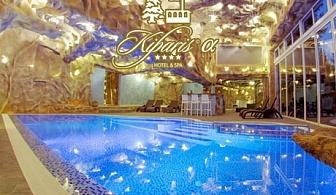 4-звезден релакс с басейн и СПА + 2 или 3 нощувки със закуски и вечери от хотел Кипарис Алфа**** Смолян!