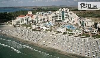 5-звездна All inclusive почивка на брега на морето в Поморие + външен и вътрешен басейн, чадър и шезлонг, от Хотелски комплекс Сънсет Ризорт 5*