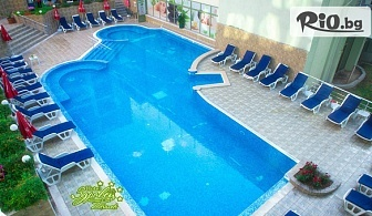 4-звездна Делнична почивка във Велинград до края на Юни! Нощувка със закуска и вечеря + СПА и минерален басейн, от Хотел Здравец Wellness andamp; Spa 4*