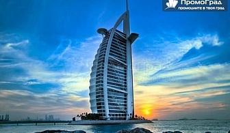 4-звездна Нова година в Дубай с Ана Травел - ориенталската приказка Ви очаква (7 дни/6 нощувки) за 1692 лв.