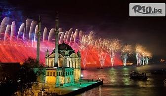 5-звездна Нова година в Истанбул! 3 нощувки със закуски и 2 вечери в Хотел Radisson Blu Conference или Airport Hotel + автобусен транспорт, водач и туристическа програма, от Bulgaria Travel