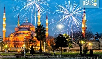 5-звездна Нова година в Истанбул, Турция! 3 нощувки с 3 закуски и 2 вечери в Radisson Blu Conference & Airport Hotel, възможност за организиран транспорт!