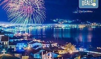 4-звездна Нова година в Охрид! 3 нощувки със закуски и 2 вечери в Hotel Belvedere, Новогодишна празнична вечеря и транспорт