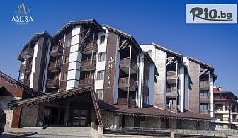 5-звездна почивка в Банско до края на Септември! Нощувка със закуска + вътрешен басейн и СПА, от Хотел Амира 5*