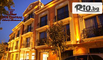 4-звездна СПА почивка в Хисаря! 1, 2 или 3 нощувки със закуски + вътрешен минерален басейн и релакс зона, от Хотел клуб Централ 4*