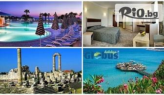 5-звездни Майски празници в Дидим, Турция! 4, 5 или 7 нощувки на база All Inclusive в Хотел Buyuk Anadolu Resort 5* на цени от 205лв, от ТА Глобус Холидейс