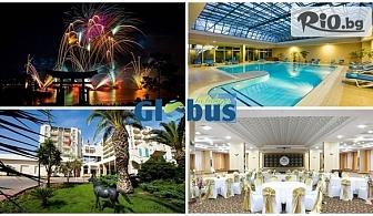 5-звездно посрещане на Нова година в Кушадасъ! 3 или 4 нощувки на база All Inclusive + празнична вечеря и програма в хотел FANTASIA DE LUXE 5*, от Глобус Холидейс