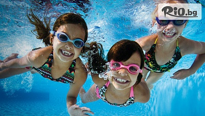 f1cb03e79a3 Урок по плуване за деца или възрастни с треньор /50 минути/, от Плувен  басейн 56-то СУ