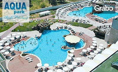 369078c6f64 Вход за цял ден в аквапарк - Забавления в Асеновград | Офертини ...
