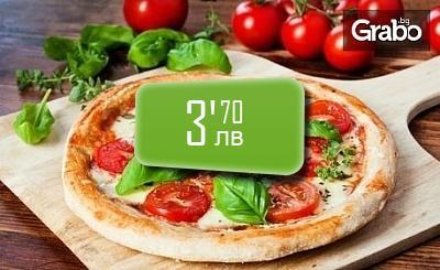 179961a0624 Вкусна пица по избор - по оригинална италианска рецепта - Хапване в София |  Офертини София